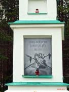 Неизвестная часовня - Трасса М18 Санкт-Петербург - Мурманск, 250 км - Лодейнопольский район - Ленинградская область