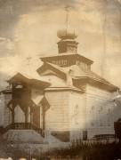 Церковь Николая Чудотворца - Бишкек - Киргизия - Прочие страны