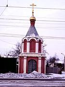 Введенский (Христорождественский) монастырь. Часовня Елисаветы Феодоровны - Орёл - г. Орёл - Орловская область