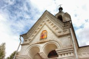 Церковь Михаила Архангела - Русское - г. Вятка (Киров) - Кировская область