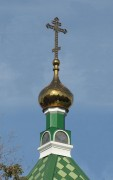 Пермь. Стефана Пермского, храм-часовня