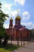 Дзержинский. Димитрия Донского, церковь