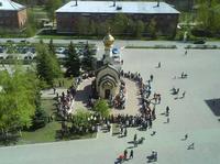 Часовня Новомучеников земли Ступинской - Ступино - Ступинский район - Московская область