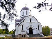 Церковь Афанасия Брестского - Минск - Минский район и г. Минск - Беларусь, Минская область
