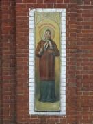 Церковь Троицы Живоначальной - Троица - Спасский район - Рязанская область