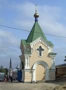 Часовня в память 17 октября 1888 года - Рыльск - Рыльский район - Курская область
