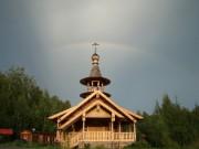 Ленинградская область, Гатчинский район, Чаща, Церковь Серафима Саровского