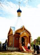 Часовня Флора и Лавра - Лобаново - Судогодский район и г. Радужный - Владимирская область