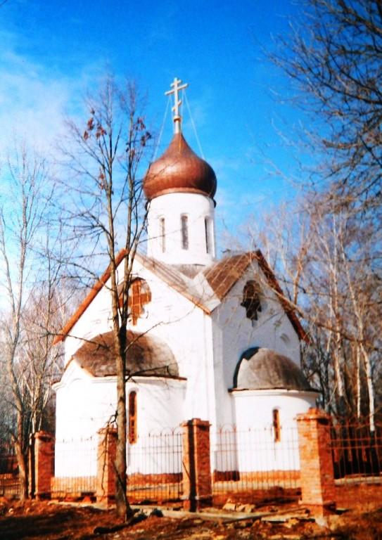 Церковь Новомучеников Подольских, Москва