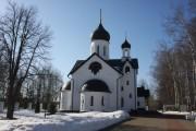 Церковь Новомучеников Подольских - Шишкин Лес - Троицкий административный округ (ТАО) - г. Москва