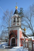 Жуковский. Пантелеимона Целителя, церковь