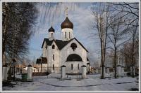 Церковь Новомучеников Подольских-Шишкин Лес-Подольский район-Московская область-Лазуткин Николай