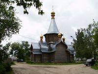 Церковь Иверской иконы Божией Матери - Жуковский - Раменский район - Московская область