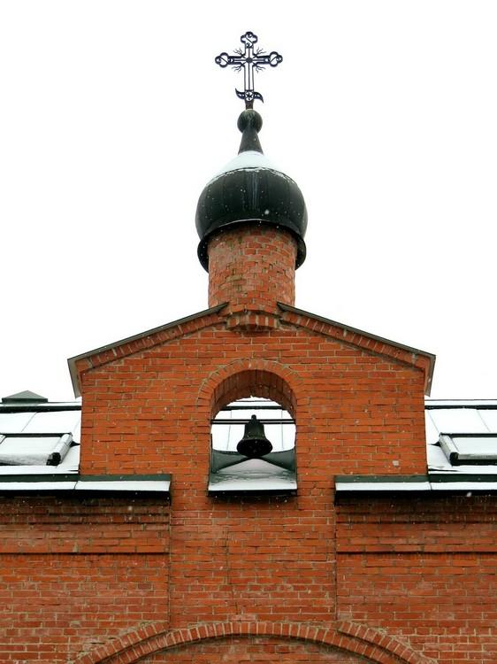 Домовая церковь Елисаветы Феодоровны, Москва