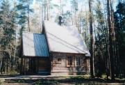 Церковь Пантелеимона Целителя - Черноголовка - Ногинский район - Московская область