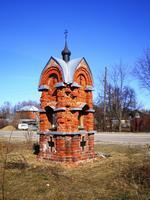 Часовня Николая Чудотворца - Макарово - Ногинский район - Московская область
