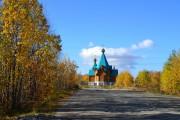 Церковь Новомучеников и исповедников Церкви Русской - Апатиты - г. Апатиты - Мурманская область