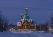 Церковь Новомучеников и исповедников Церкви Русской - Апатиты - Кандалакшский район и г. Апатиты - Мурманская область