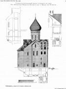 Церковь Николая Чудотворца (храм-подворье) - Бари - Италия - Прочие страны