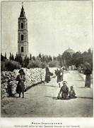 Иерусалим - Масличная гора. Елеонский Спасо-Вознесенский женский монастырь