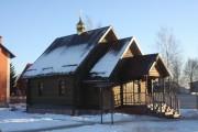 Церковь Матроны Московской - Сходня - Химкинский район - Московская область