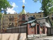 Церковь Николая Чудотворца на Садовнической - Москва - Центральный административный округ (ЦАО) - г. Москва