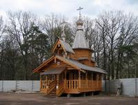 Церковь Кирилла и Мефодия на Левобережной - Химки - Химкинский район - Московская область