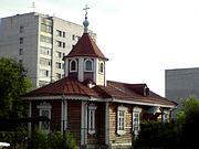 Церковь Покрова Пресвятой Богородицы - Новосибирск - г. Новосибирск - Новосибирская область