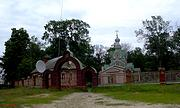 Церковь Введения во храм Пресвятой Богородицы - Рыжево - Егорьевский район - Московская область
