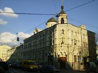 Церковь Сергия  и  Германа  Валаамских - Москва - Центральный административный округ (ЦАО) - г. Москва