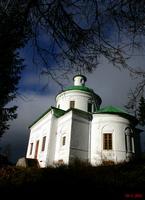 Церковь Троицы Живоначальной - Никандрово - Любытинский район - Новгородская область