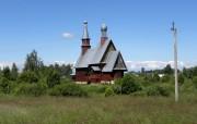 Церковь Серафима Саровского - Парфино - Парфинский район - Новгородская область