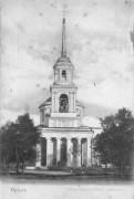 Собор Петра и Павла - Орёл - г. Орёл - Орловская область
