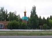 Часовня Алексия, митрополита Московского - Омск - г. Омск - Омская область