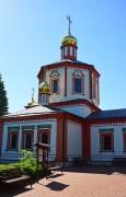 Церковь Грузинской иконы Божией Матери - Якшино - Чеховский район - Московская область