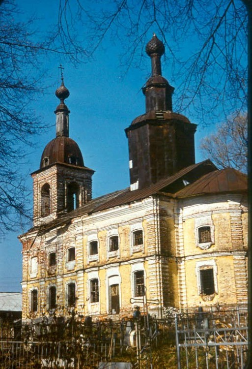 Церковь Казанской иконы Божией Матери, Егорьевское