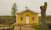 Часовня Трифона Городецкого - Городец - Лужский район - Ленинградская область