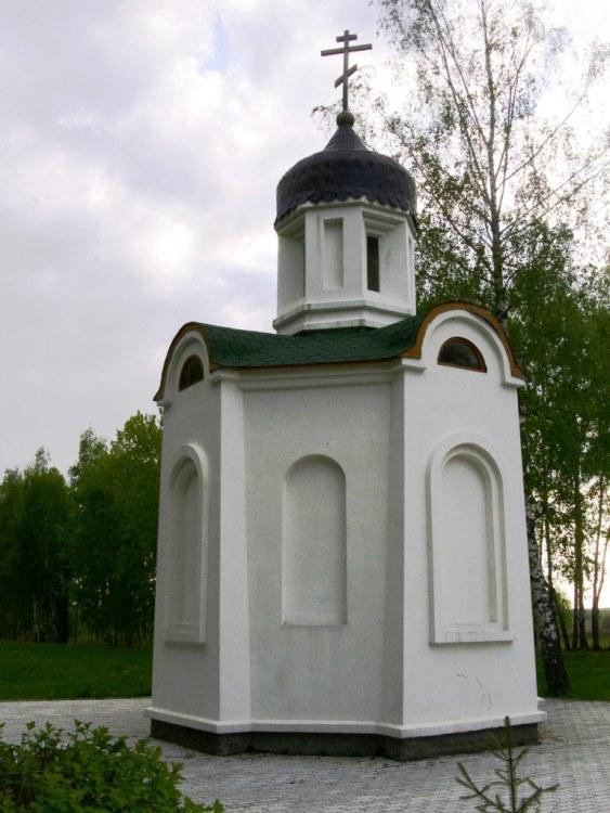 Часовня Георгия Победоносца у мемориала воинской славы в Кузовлёве, Москва