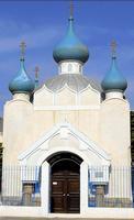 Церковь Александра Невского - Бизерта - Тунис - Прочие страны