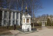 Иваново. Александра Невского, часовня