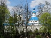 Церковь Леонтия Ростовского - Ярославль - г. Ярославль - Ярославская область