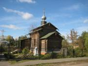 Церковь Сергия Радонежского в Протопопове - Коломна - Коломенский район - Московская область