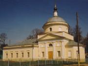 Церковь Казанской иконы Божией Матери - Молоково - Ленинский городской округ - Московская область
