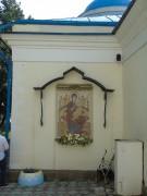 Церковь Казанской иконы Божией Матери - Молоково - Ленинский район - Московская область