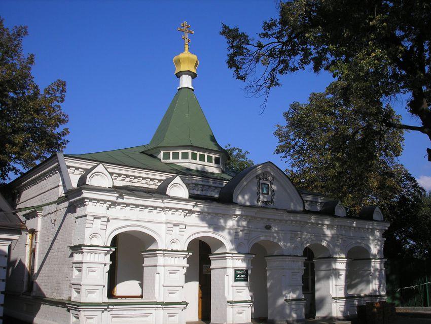 Успенская Киево-Печерская лавра. Неизвестная часовня в здании входа в дальние пещеры, Киев