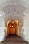 Новоиерусалимский монастырь. Церковь Константина и Елены - Истра - Истринский район - Московская область