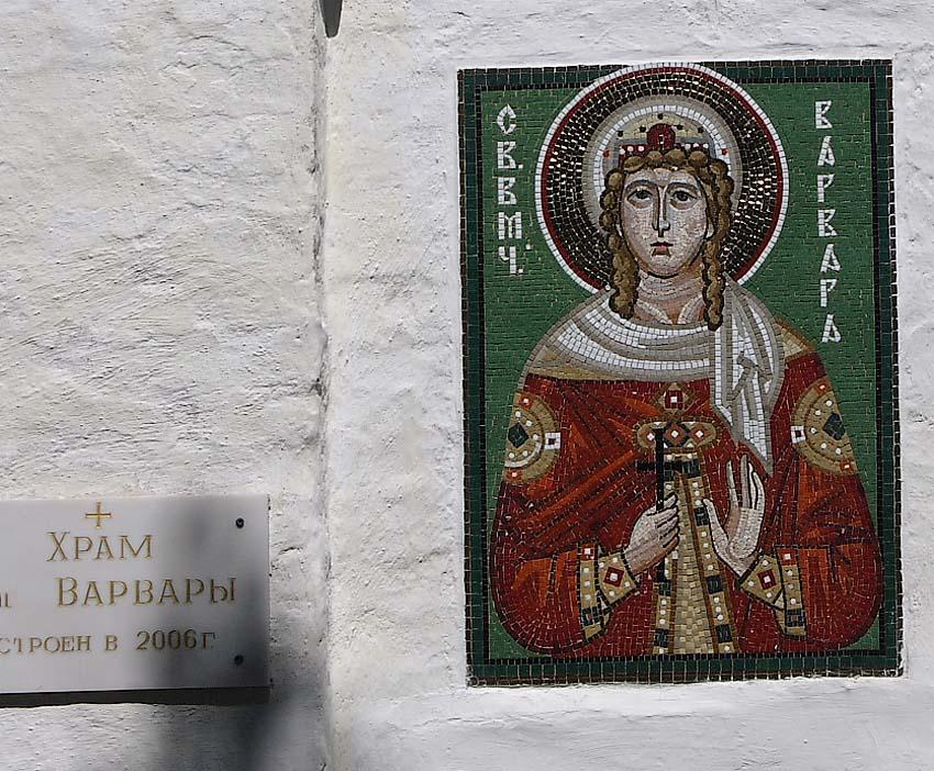 Введенский Толгский женский монастырь. Церковь Воздвижения Креста Господня, Толга