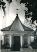 Выдубицкий монастырь. Неизвестная часовня - Киев - г. Киев - Украина, Киевская область