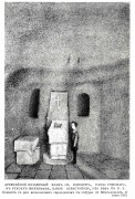 Инкерманский Климентовский мужской монастырь. Церковь Климента, Папы Римского - Инкерман - Балаклавский район - г. Севастополь