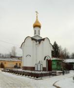 Боровск. Часовня памяти боярыни Морозовой и княгини Урусовой